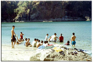 "2002, Nasugbu, Batangas. ""Summer Outing"" with High School friends."